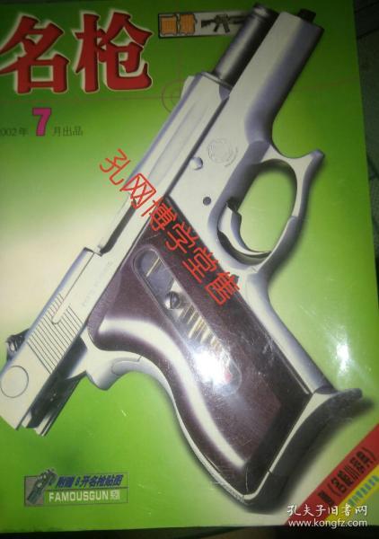 �����诲��2012骞�7��