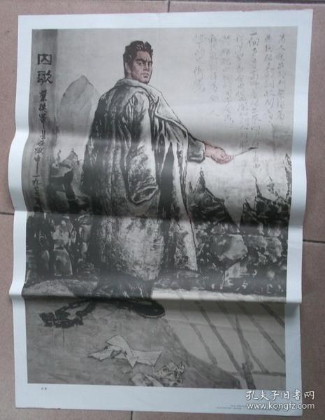 ��姝�/��骞村�跺�瀛�璇炬��璇���绗���涓�����瀛�����/涓�娴锋���插�虹��绀�/楂��� ��