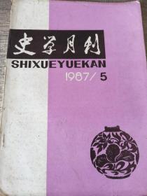 �插������1987骞寸��5��