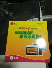 LG �扮��娓╂�� 寰�娉㈢��浣跨�ㄧ��