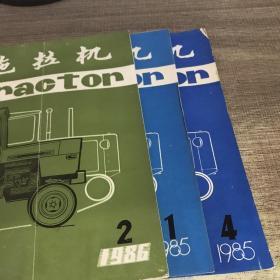 ������1986-2����1984-1.4����1981-5.6����1985-1.4��锛�7��锛�