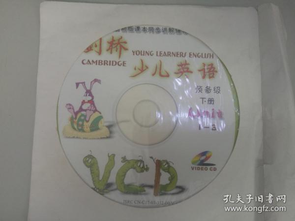 VCD����妗ュ��胯�辫��锛�棰�澶�绾э�涓���1-3锛�璇锋�ㄧ��濂戒���锛�������涓���涓���锛�