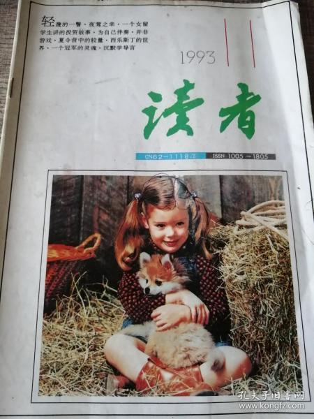 璇昏��1993骞寸��11��