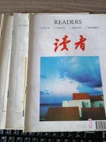 璇昏��1994骞寸��3��4��12�� ����