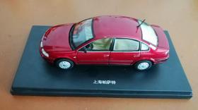 上海帕萨特汽车模型(合金)