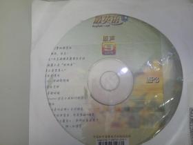 VCD�����辫�� ��澹�9锛��荤��4��锛�锛�璇锋�ㄧ��濂戒���锛�������涓���涓���锛�