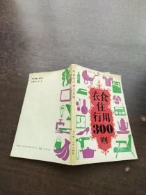 琛i�浣�琛���300��