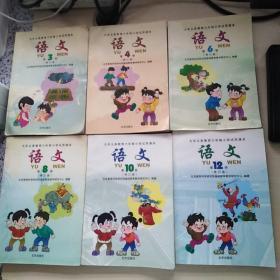 九年义务教育六年制小学试用课本(修订版):语文第3、4、6、8、10、12册 ,六册合售