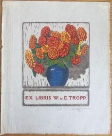 德國早期木刻套色藏書票靜物花插