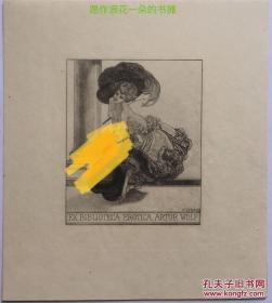 奧地利藝術大師拜勞斯精品藏書票裸女