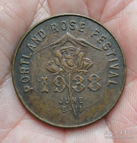1938年美國第三十屆皮特蘭玫瑰節紀念幣(保真)
