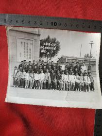 1975年七年制学校中五班毕业留念