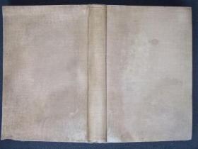 日文原版:標準天文學(1930年版)