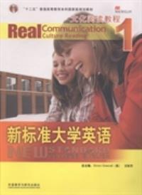 -新标准大学英语:文化阅读教程:1 Simon Greenall 文秋芳总