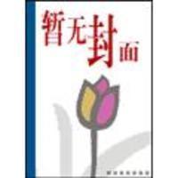 -大学语文 吉林大学出版社 9787560156446