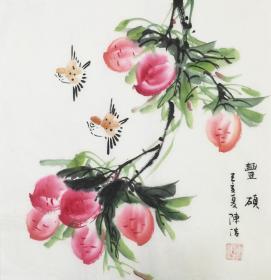 【超值特价】【保真】【陈浩】中国工笔画研究会会员、中国书画研究院画师、北京画院专业画家,一级美术师,中国画研究会北京会员、小品花鸟画(33*33CM)2。