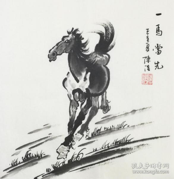 【超值特价】【保真】【陈浩】中国工笔画研究会会员、中国书画研究院画师、北京画院专业画家,一级美术师,中国画研究会北京会员、小品花鸟画(33*33CM)17。