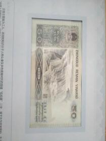 第四套人民币同号钞珍藏册四同号6319(保真)未动过手脚