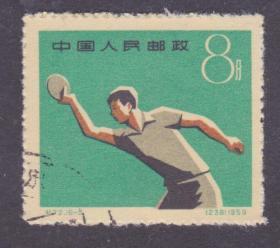 【中國精品郵品保真     新中國老紀特郵票 紀72一屆全國運動會 16-5舊】