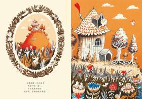 我有一个小小的梦儿童绘本殷健灵亲子共读蒲公英童书馆