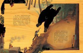 沼泽天使凯迪克银奖作品儿童绘本蒲公英童书馆