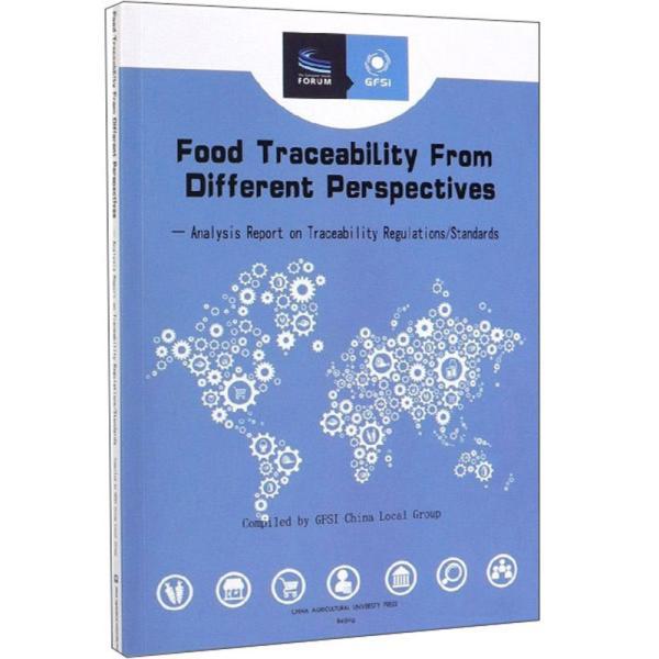 不同视角看追溯:食品安全追溯法规标准收集及分析报告(英文版)