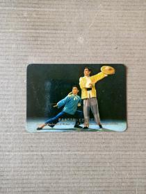 1972年牡丹牌革命现代舞剧(红色娘子军)年历卡一枚