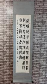 西泠印社理事~蒋寿元
