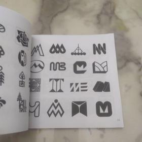 现代实用美术丛书《标志艺术》画册