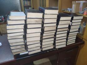 马克思恩格斯全集全50卷 1-50卷 全部黑脊灰面 送目录一本 共54册