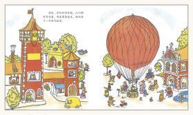 斯凯瑞小金色童书全10册绘本2岁幼儿园中大班023456岁儿童经典绘本蒲公英童书馆