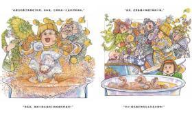 纸上幻想电影系列全6册神奇的蝌蚪谁跟在我后面吉米的蟒蛇我要比马丁大哟嗬宾可2-3-4-5-6岁儿童绘本