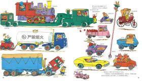 轱辘轱辘转精装硬壳儿童绘本斯凯瑞金色童书第一辑蒲公英童书馆