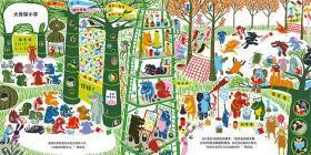 【官方直营包邮大j小d推荐】疯狂植物城儿童绘本图画书精装硬壳蒲公英童书馆