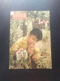 人民画报  1963    2