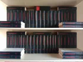 马克思恩格斯全集,全50卷,+目录+人名索引共55册。全部一版一印!难得藏品!包快递