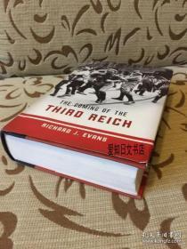 【包邮】The coming of the third reich by Richard Evans -- 理查德 伊万斯 第三帝国三部曲系列之一 《第三帝国的到来》