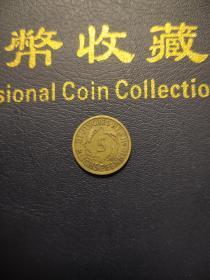 外国硬币德国1925年A版满五十元包邮
