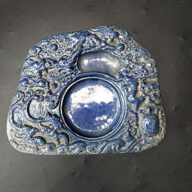 蓝瓷陶瓷砚台
