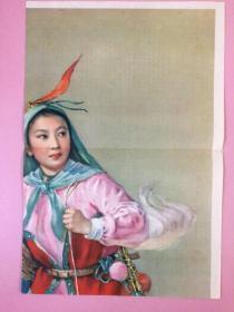 年画宣传画,色泽好,花木兰,金雪尘,李慕白,保真,60年代