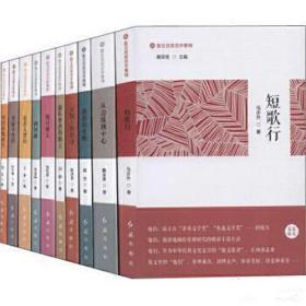 散文名家名作集锦(全十册)