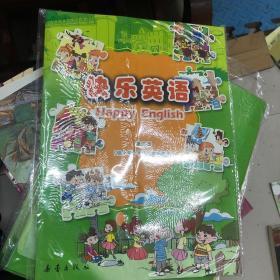 快乐英语. 一年级. 下 第二册 全新
