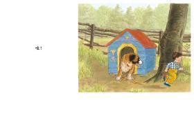 我一直一直朝前走林明子战胜恐惧勇气探险绘本2岁幼儿园中大班幼儿园绘本儿童读物蒲公英童书馆