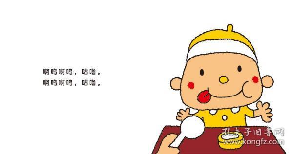 宝宝会表达全6册2岁宝宝书籍绘本2岁幼儿园中大班宝宝早教书本幼儿园幼教儿童绘本蒲公英童书馆