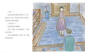 黄莺儿童绘本安房直子蒲公英童书馆