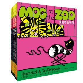 女巫麦格和小猫莫格中英双语卡通绘本全15册英语绘本蒲公英童书馆