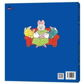 露比与麦克斯的睡前故事蒲公英童书馆