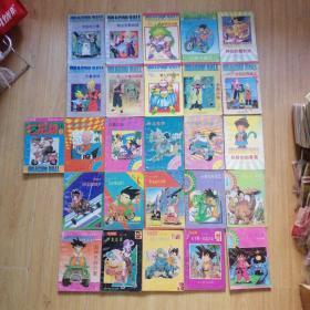 七龙珠总计26本合售,内容如图所示