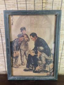 刘文西绘,木框毛主席像玻璃画一副,保存完整,尺寸如图
