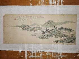 张松青山水画